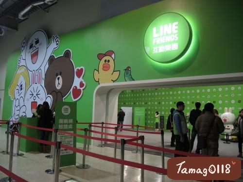 互動樂園LINE展篇