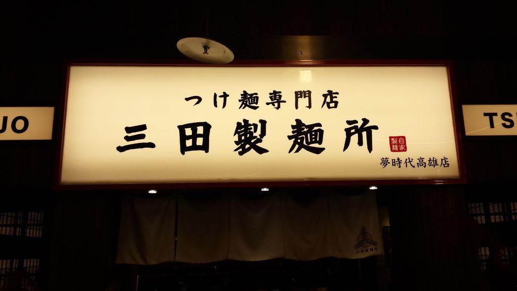 20141024_121953.jpg