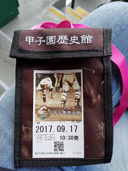 20170917_110057.jpg