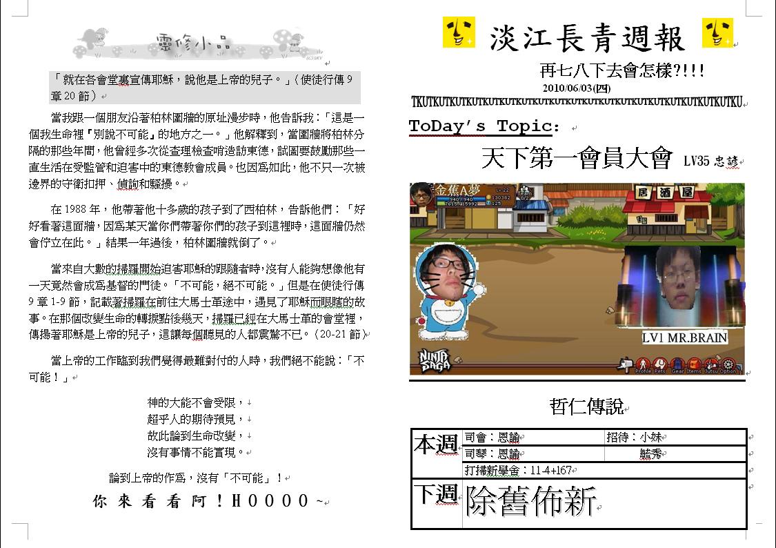 2010-06-03-01.bmp