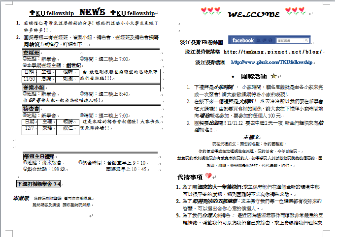 20101125(2).png