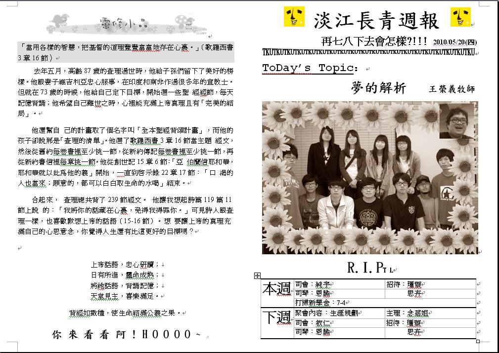2010-05-20-01.bmp