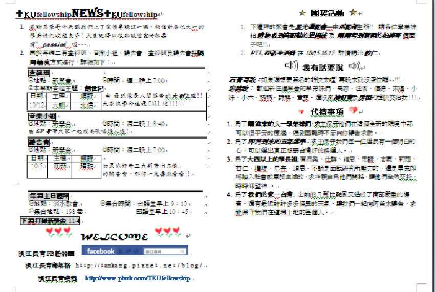 2010-9-30圖檔2.bmp