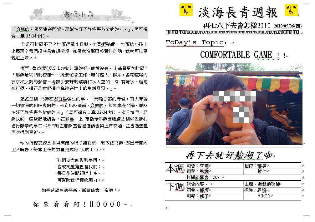 2010-05-06-01 fake.bmp
