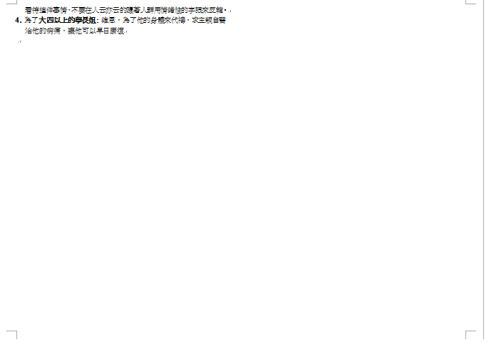 20101125(3).png