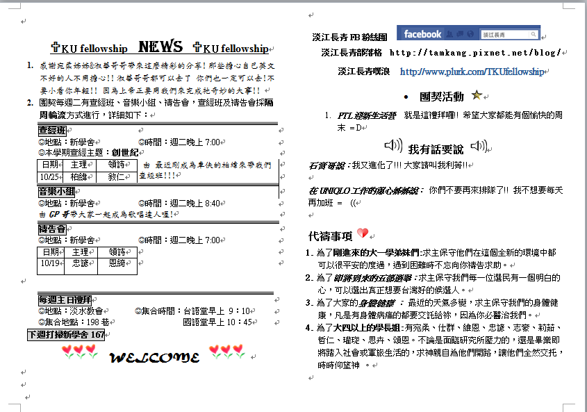 20101014(2).png