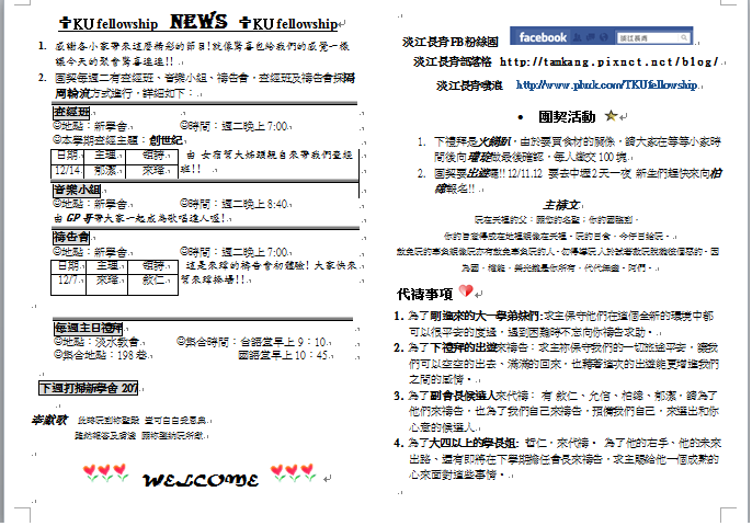 20101202(2).png