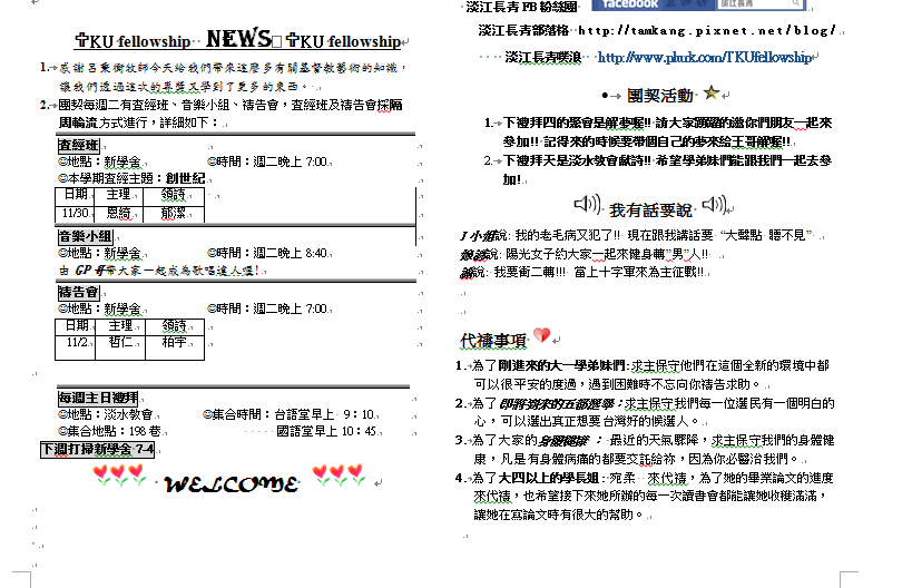 20101028(2).png