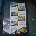 翰林茶館的菜單(也是火鍋)
