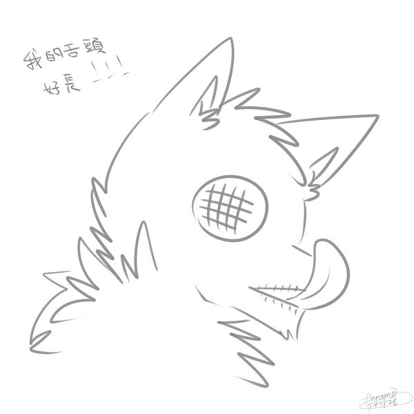 20140826-2