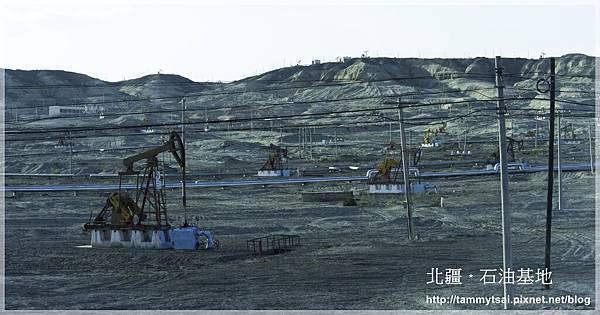 石油基地2