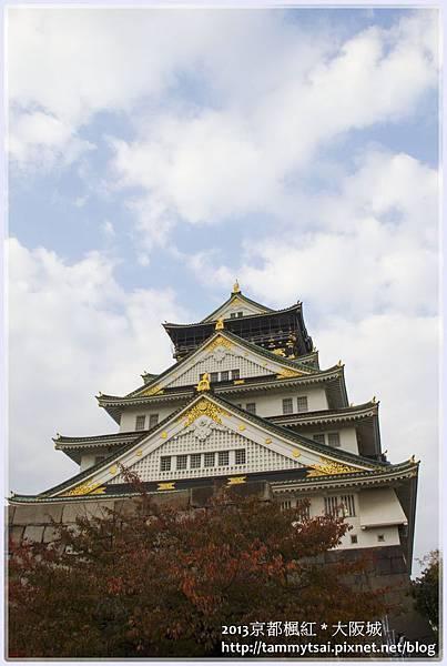 2013大阪20131117-001.jpg