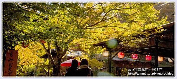 2013神謢寺IMG_1532.jpg