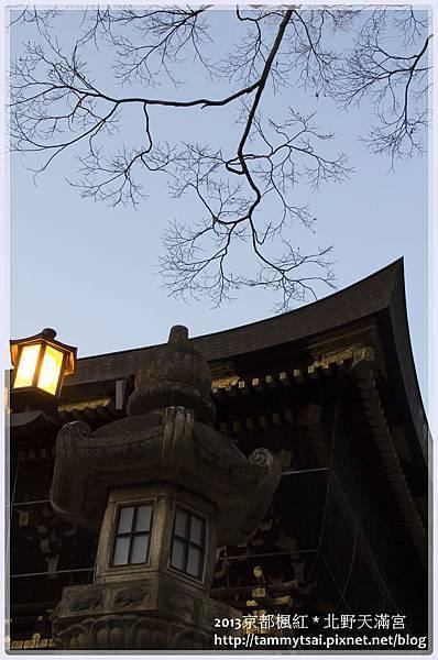 北野天滿宮IMG_1668