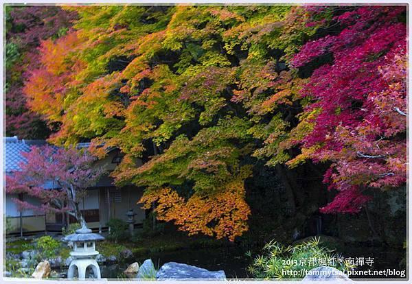 2013南禪寺IMG_1782.jpg
