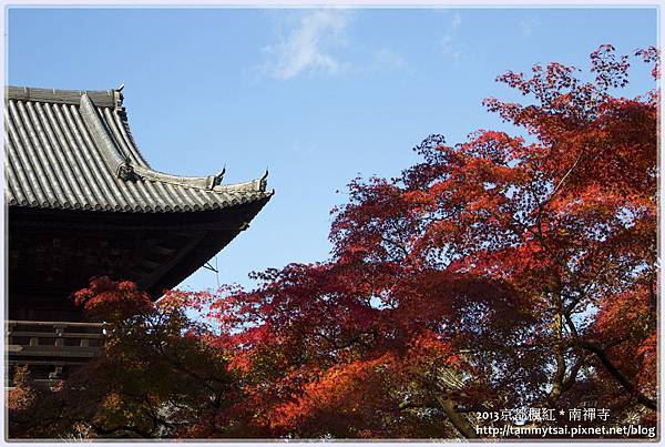 2013南禪寺IMG_1813.jpg