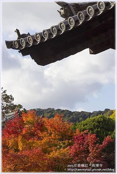 2013南禪寺IMG_1847.jpg