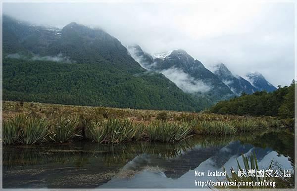 鏡湖Mirror Lakes