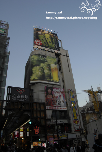心齋橋.JPG