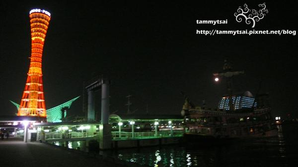 神戶港..JPG