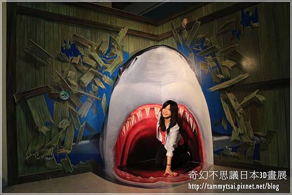 奇幻不思議日本3D畫展