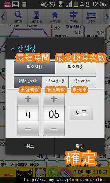 Screenshot_2014-02-03-00-06-50