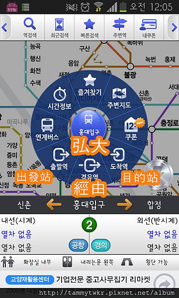 Screenshot_2014-02-03-00-05-51