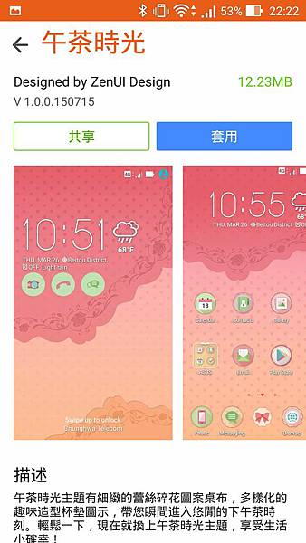 Screenshot_2015-10-17-22-22-51.jpg