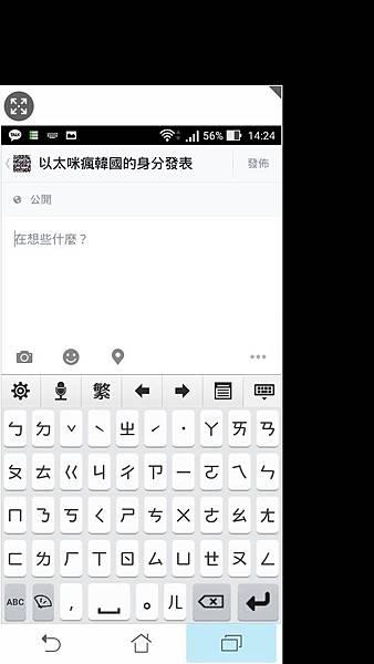 Screenshot_2015-10-12-14-24-17.jpg