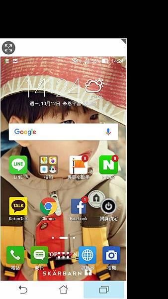 Screenshot_2015-10-12-14-24-04.jpg