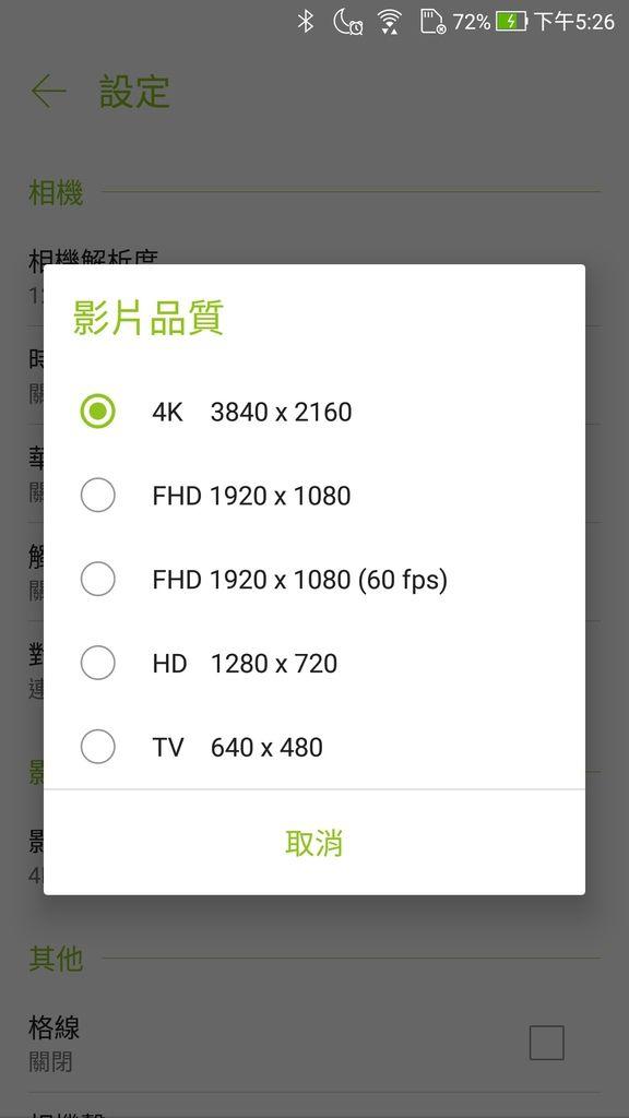 Screenshot_20171107-172641.jpg