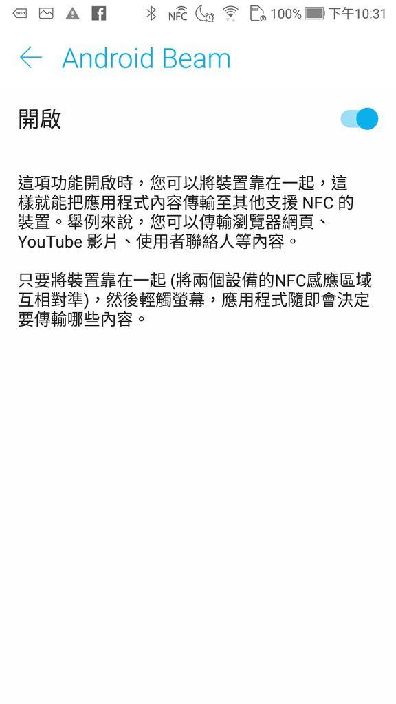 Screenshot_20171118-223112.jpg