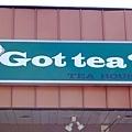 GOT TEA.JPG
