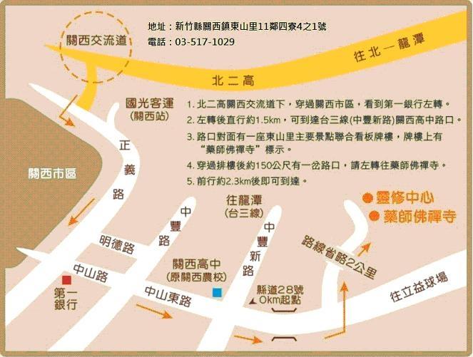 2012暑假教師禪定營(地圖)