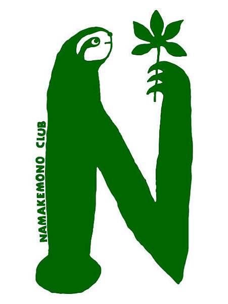 Sloth Club_logo