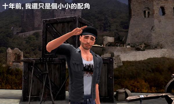 Screenshot-586.jpg