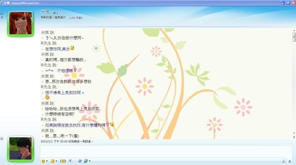 EasyCapture12.jpg