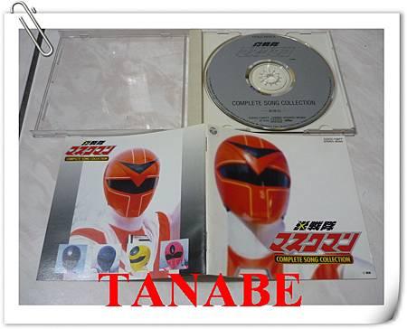 maskman-cd1