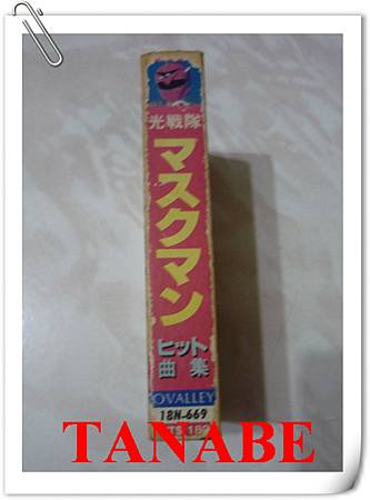 maskman-cd10