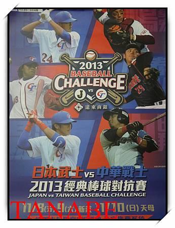 2013baseball-14.jpg