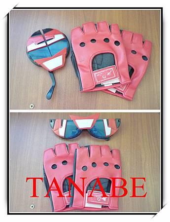 taborobo9.jpg