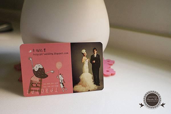 VIPcard-1.jpg