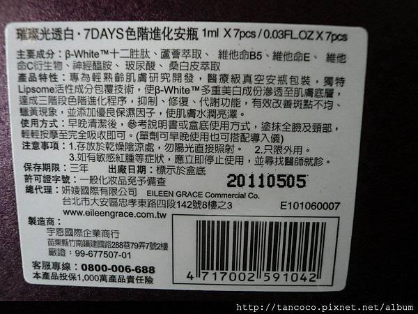 P1200282_大小 .JPG