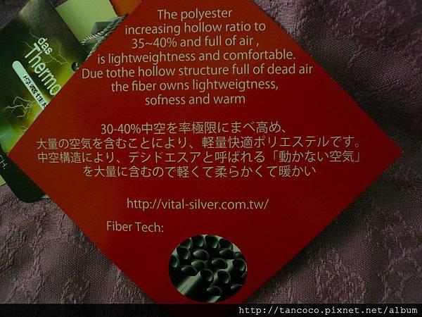 P1200959_大小 .JPG
