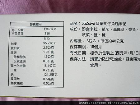 P1210051_大小 .JPG