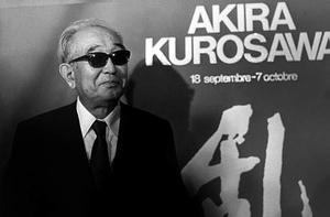 kurosawa_300