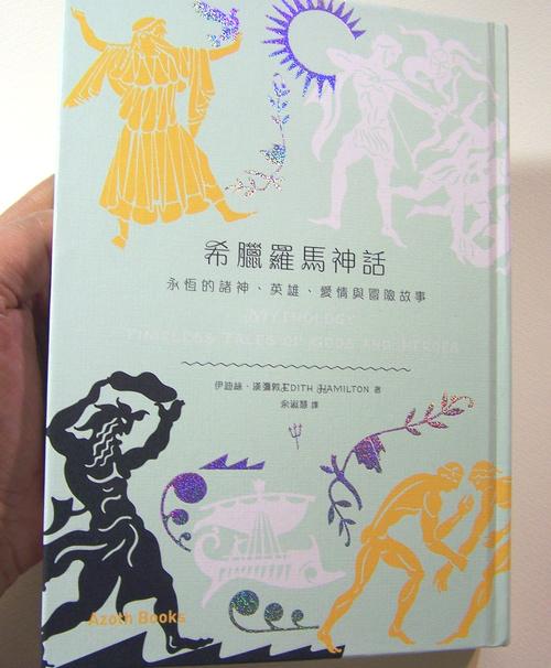 新譯本front-500
