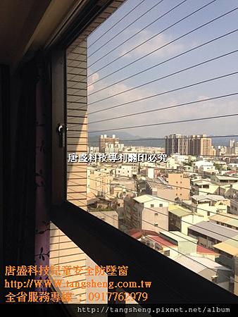 隱形鐵窗-台中市勝美大禮 (2)