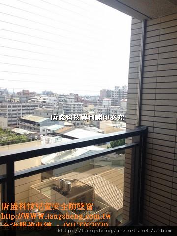 隱形鐵窗-台中市勝美大禮 (1)