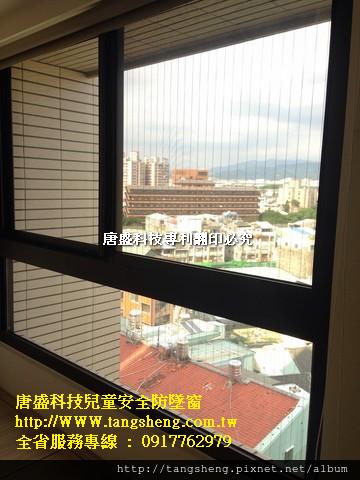 隱形鐵窗-台中市勝美大禮 (6)